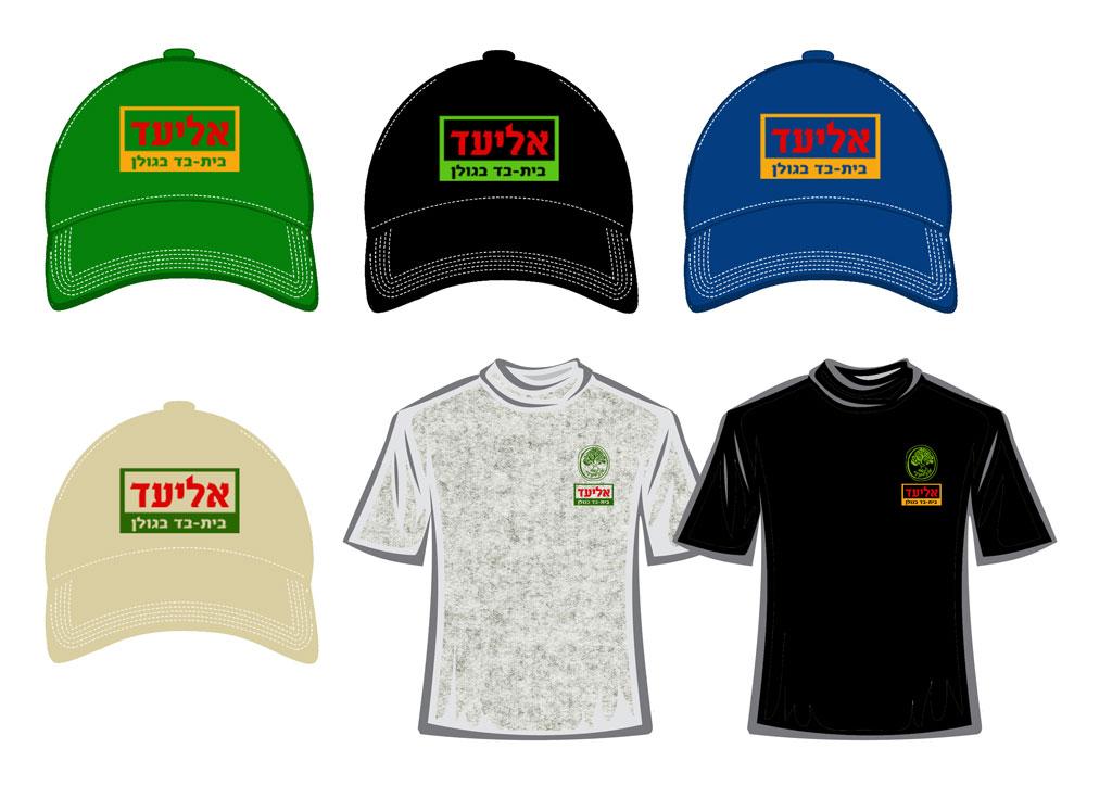חולצות וכובעים בהדפס משי ואו פלקס בהתאם לכמויות PIC-043
